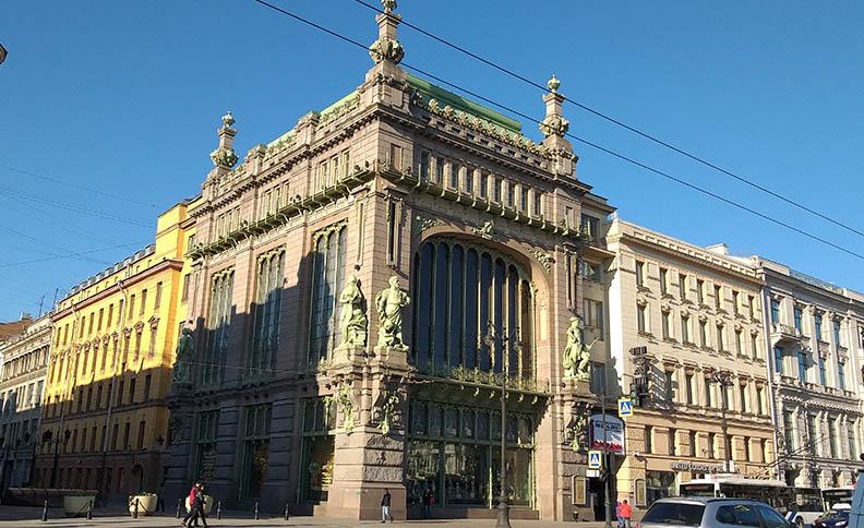 Yeliseyev's House