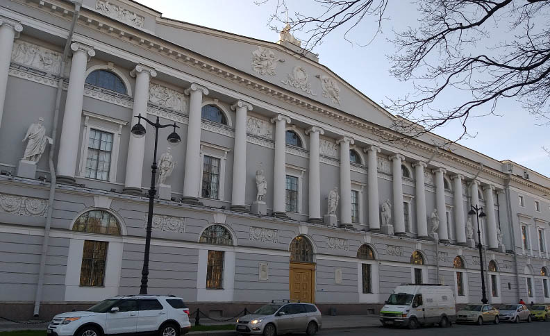 The Russian National Public Library