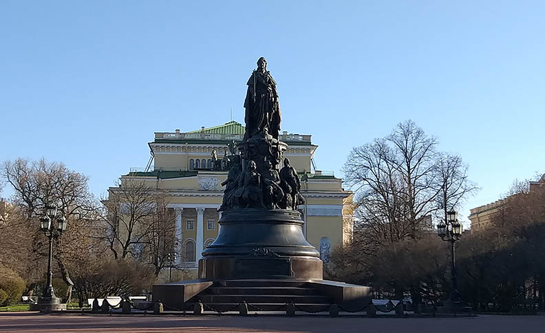 The monument to Catherine II