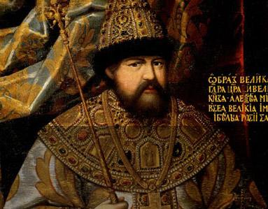!Alexey Mikhalovich
