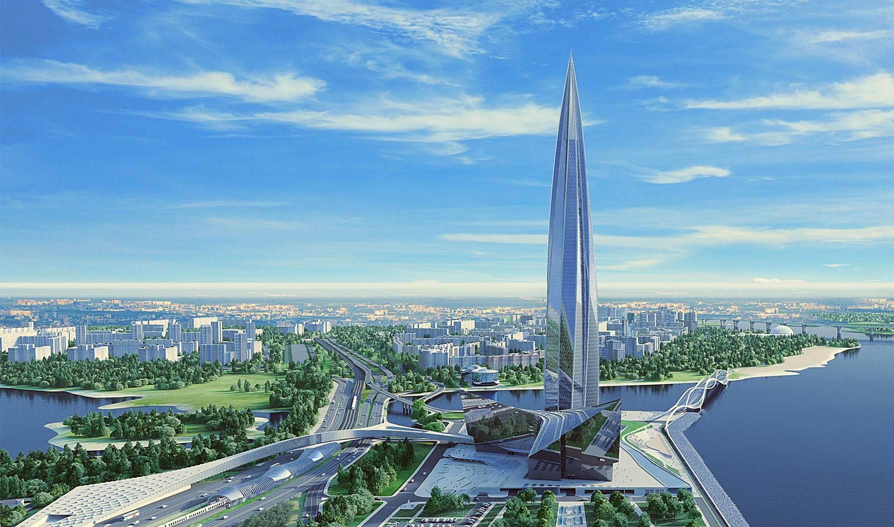 Lakhta Center